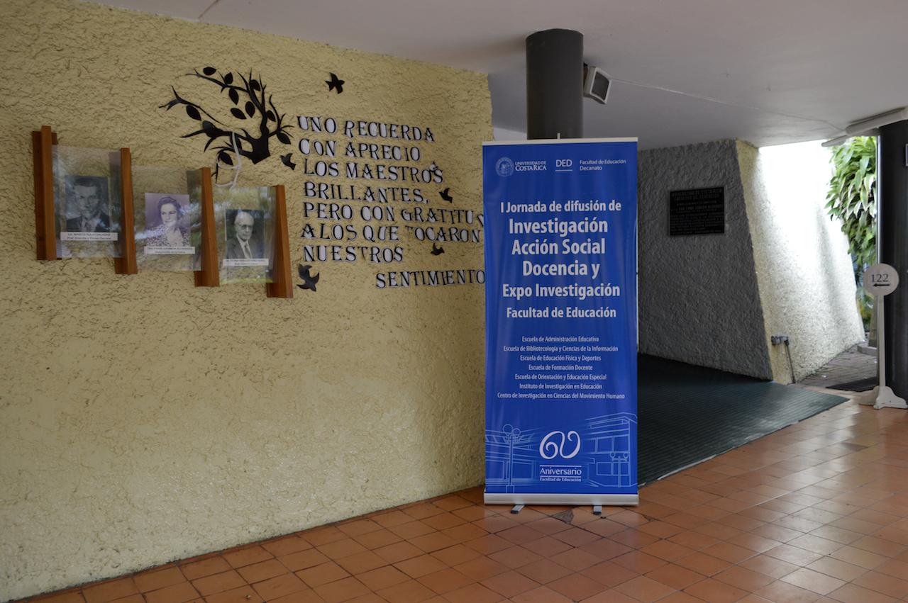 I Jornada de Difusión de la Investigación, la Acción Social, la Docencia y Expoinvestigación. Fotografía: Laura Camila Suárez