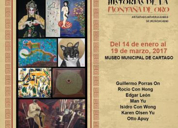 La muestra estará abierta hasta el 19 de marzo, en el Museo Municipal de Cartago