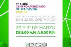 El I Foro Centroamericano de Televisión Digital se llevará a cabo los días 30 y 31 de marzo en el CENAC.